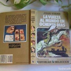 Tebeos: LA VUELTA AL MUNDO EN OCHENTA DÍAS DE JULIO VERNE COLECCIÓN HISTORIAS SELECCIÓN BRUGUERA 1983 Nº 7. Lote 62095040