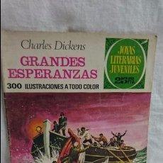 Tebeos: JOYAS LITERARIAS JUVENILES NÚMERO 150. Lote 62212116