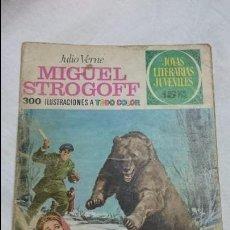 Tebeos: JOYAS LITERARIAS JUVENILES N 1 MIGUEL STROGOFF. Lote 62308428