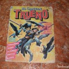 Tebeos: EL CAPITAN TRUENO - NUMERO 12. Lote 62419032