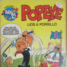 Tebeos: POPEYE. LIOS A PORRILLO. COLECCIÓN BRAVO Nº 4. EDITORIAL BRUGUERA.. Lote 62634532