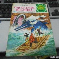 Tebeos: VIAJE AL CENTRO DE LA TIERRA 21 PRIMERA EDICION JOYAS LITERARIAS. Lote 62757228