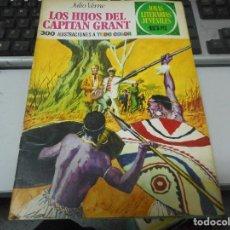 Tebeos: LOS HIJOS DEL CAPITAN GRANT 9 1 EDICION JOYAS LITERARIAS. Lote 62757368
