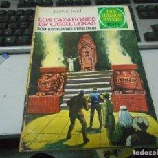 Tebeos: LOS CAZADORES DE CABELLERAS 66 1 EDICION JOYAS LITERARIAS. Lote 62757500