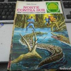 Tebeos: NORTE CONTRA SUR 56 1 EDICION JOYAS LITERARIAS. Lote 62757836