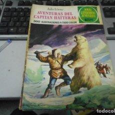 Tebeos: AVENTURAS DEL CAPITAN HATTERAS 71 1 EDICION JOYAS LITERARIAS. Lote 62757972