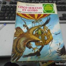 Tebeos: CINCO SEMANAS EN GLOBO 62 1 EDICION JOYAS LITERARIAS. Lote 62758416