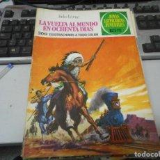 Tebeos: LA VUELTA AL MUNDO EN OCHENTA DIAS 17 1 EDICION JOYAS LITERARIAS. Lote 62758656