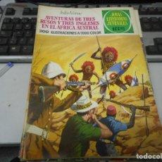 Tebeos: AVENTURAS DE TRES RUSOS Y TRES INGLESES 28 1 EDICION JOYAS LITERARIAS. Lote 62758916