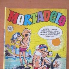 Tebeos: MORTADELO EXTRA DE VERANO 1981. Lote 64363075