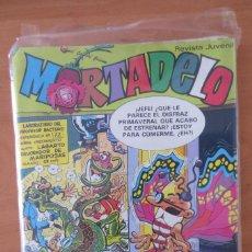 Tebeos: MORTADELO EXTRA DE PRIMAVERA 1981. Lote 64363403