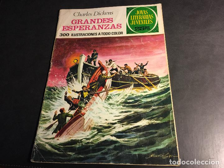 JOYAS LITERARIAS Nº 150 PRIMERA EDICION (BRUGUERA) (COI16) (Tebeos y Comics - Bruguera - Joyas Literarias)