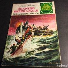 Tebeos: JOYAS LITERARIAS Nº 150 PRIMERA EDICION (BRUGUERA) (COI16). Lote 66174638