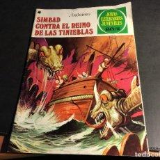 Tebeos: JOYAS LITERARIAS Nº 203 PRIMERA EDICION (BRUGUERA) (COI16). Lote 66248686