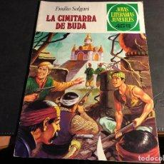 Tebeos: JOYAS LITERARIAS Nº 225 PRIMERA EDICION (BRUGUERA) (COI16). Lote 66273290