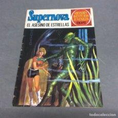 Tebeos: GRANDES AVENTURAS JUVENILES. Nº 70 , SUPERNOVA - EL ASESINO DE LAS ESTRELLAS -ED. BRUGUERA. Lote 66757866
