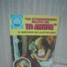 Tebeos: JOYAS LITERARIAS JUVENILES - SERIE AZUL Nº 87. Lote 18420139