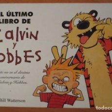 Tebeos: EL ULTIMO LIBRO DE CALVIN Y HOBBES. Lote 68765565