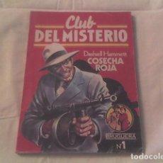 Tebeos: CLUB DEL MISTERIO Nº 1 COSECHA ROJA. Lote 70302033