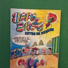 Tebeos: ZIPI Y ZAPE EXTRA DE VERANO 1978 D2. Lote 71972319