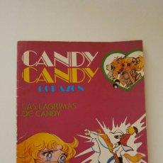 Tebeos: CANDY CANDY CORAZÓN N° 11 LAS LAGRIMAS DE CANDY. Lote 72759706
