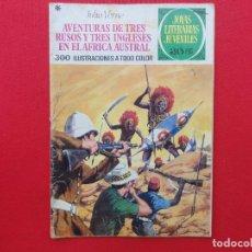 Giornalini: JOYAS LITERARIAS JUVENILES Nº 28. AV. TRES RUSOS Y TRES INGLESES EN EL AFRICA AUSTRAL. C-5B. Lote 73060303