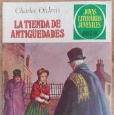 Tebeos: JOYAS LITERARIAS JUVENILES Nº 154 LA TIENDA DE ANTIGUEDADES - CHARLES DICKENS -EDITORIAL BRUGERA. Lote 73878755