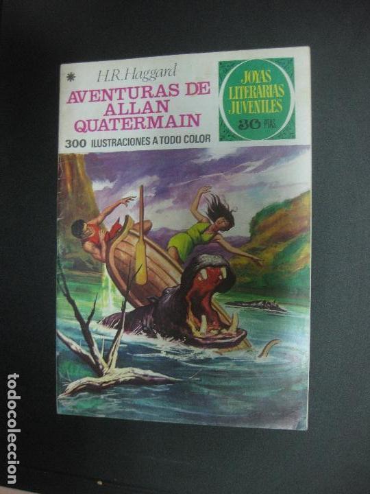 AVENTURAS DE ALLAN QUATERMAIN. H.R. HAGGARD. JOYAS LITERARIAS JUVENILES Nº 160. BRUGUERA 1978 (Tebeos y Comics - Bruguera - Joyas Literarias)
