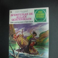 Tebeos: AVENTURAS DE ALLAN QUATERMAIN. H.R. HAGGARD. JOYAS LITERARIAS JUVENILES Nº 160. BRUGUERA 1978. Lote 73997319