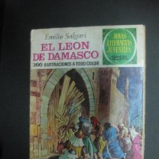 Tebeos: EL LEON DE DAMASCO. EMILIO SALGARI. JOYAS LITERARIAS JUVENILES Nº 68. BRUGUERA 1976. Lote 73997679