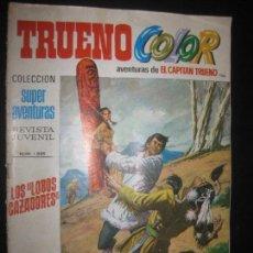 Tebeos: TRUENO COLOR. AVENTURAS DEL CAPITAN TRUENO Nº 106.COLECCION SUPER AVENTURAS NUM. 1335. BRUGUERA 1971. Lote 75492363