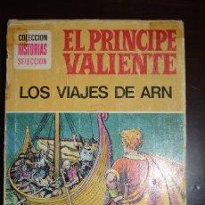 Tebeos: EL PRINCIPE VALIENTE. AUTOR: LOS VIAJES DE ARN. Lote 75863571