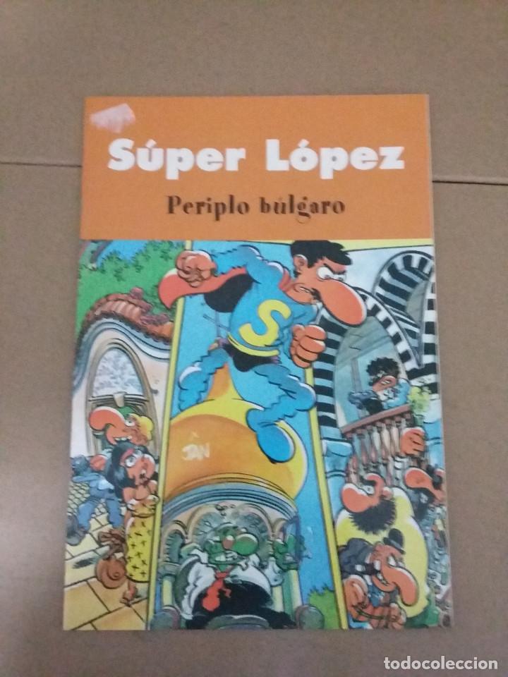 Tebeos: LOTE 3 COMIC SUPER LOPEZ - Foto 4 - 76010719