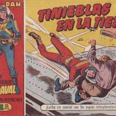 Tebeos: COMIC COLECCION EL CAPITAN INVENCIBLE Nº 1. Lote 77287057