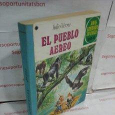 Tebeos: TOMO ÚNICO - JOYAS LITERARIAS JUVENILES - BRUGUERA . Lote 77385889