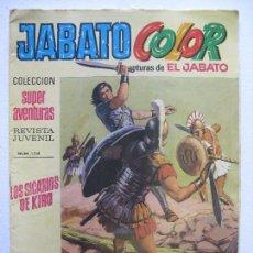 Tebeos: JABATO COLOR Nº17 - EDITORIAL VALENCIANA. Lote 78227901