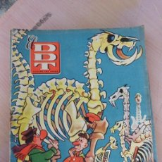 Tebeos: TEBEO CÓMIC EL DDT Nº87 AÑO III ENERO 1955 TBO-165 . Lote 79103429