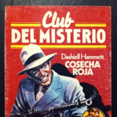 Tebeos: CLUB DEL MISTERIO Nº 1 - COSECHA ROJA - DASHIELL HAMMETT - BRUGUERA 1981.. Lote 79156749