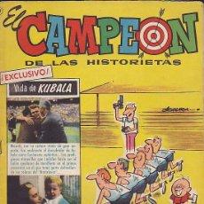 Tebeos: COMIC COLECCION EL CAMPEON DE LAS HISTORIETAS Nº 51. Lote 80628110