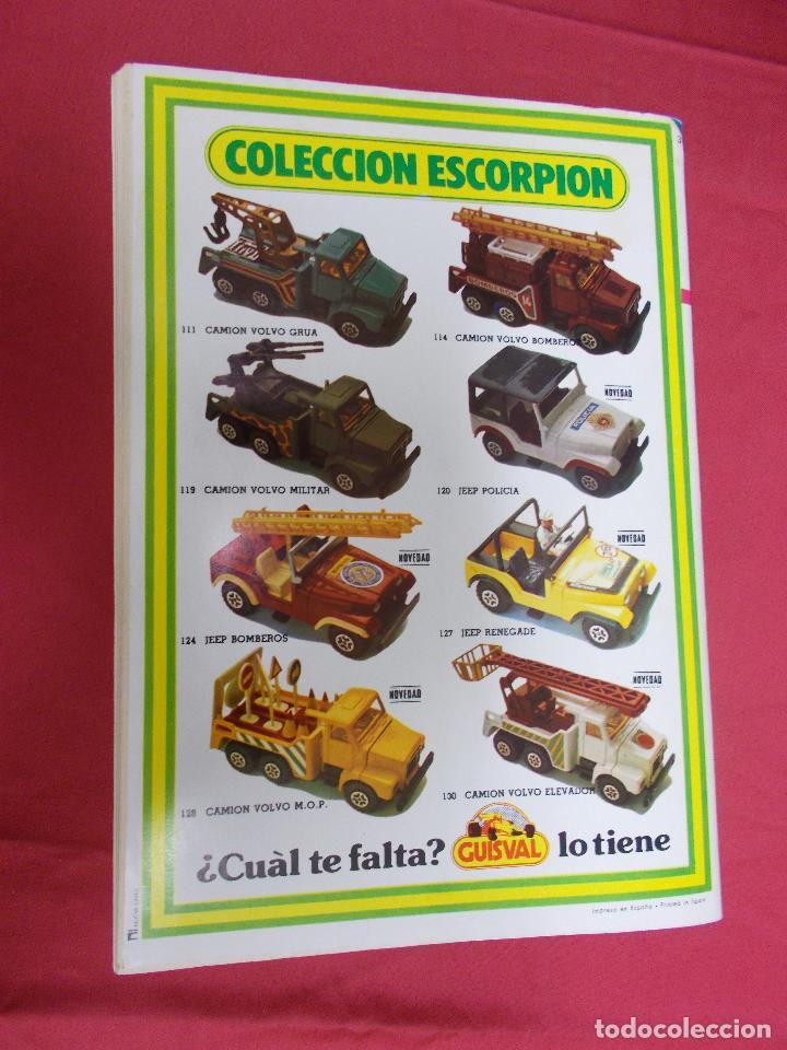 Tebeos: MORTADELO. ESPECIAL CARNAVAL. Nº 31. EDITORIAL BRUGUERA. - Foto 3 - 80892111
