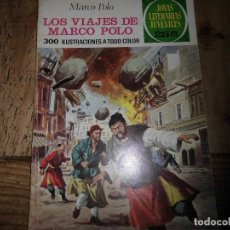 Tebeos: JOYAS LITERARIAS JUVENILES Nº 166 1ª EDICION. Lote 82043100