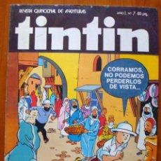 Tebeos: TINTÍN BRUGUERA Nº 7 AÑO 1 1981 NUEVO. Lote 82085340