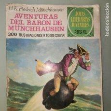 Tebeos: LAS AVENTURAS DEL BARON DE MUNCHHAUSEN BRUGUERA NUMERO 146 JOYAS LITERARIAS JUVENILES. Lote 82892908