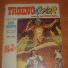 Tebeos: TRUENO COLOR Nº 80. GOK, EL TERRIBLE. EL CAPITÁN TRUENO. EDITORIAL BRUGUERA.. Lote 83711680