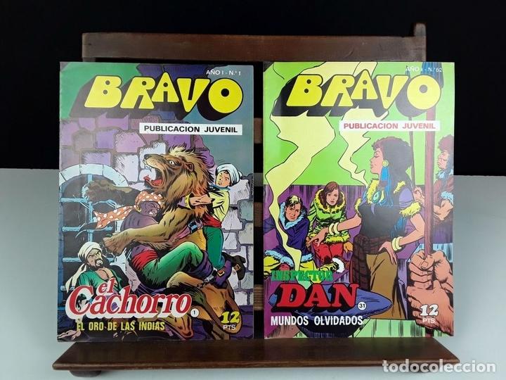 Tebeos: BRAVO. PUBLICACIÓN JUVENIL. 27 EJEMPLARES(VER DESCRIP). EDIT. BRUGERA. 1976 - Foto 2 - 84328124