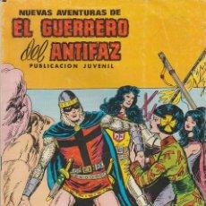 Tebeos: NUEVAS AVENTURAS DEL GUERRERO DEL ANTIFAZ Nº45. Lote 296780588