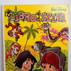 Tebeos: EL LIBRO DE LA SELVA WALT DISNEY CUÑA 4 JUNIOR EDICIONES RECREATIVAS SA BIEN CUIDADO AÑO 1987. Lote 85503500