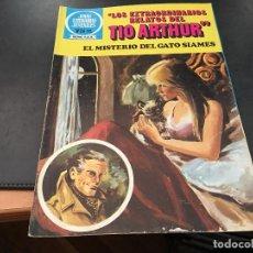 Tebeos: TIO ARTHUR Nº 87 (ED. BRUGUERA) PRIMERA EDICION (C4). Lote 86135740
