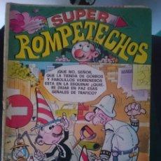 Tebeos: TEBEO - SUPER ROMPETECHOS - NO PONE EL NUMERO. Lote 86425040