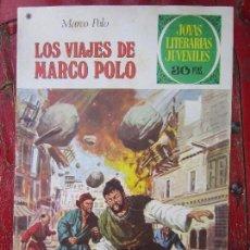 Tebeos: JOYAS LITERARIAS JUVENILES , N.166 , LOS VIAJES DE MARCO POLO , BRUGUERA 1978. Lote 86885840